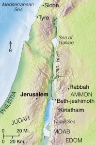 Ammon, Moab, Edom, and Philistia, although once united with Judah against Babylon, had abandoned Judah and rejoiced to see its ruin. But these nations were as sinful as Judah and would also feel the sting of God's judgment.