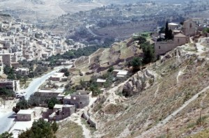 Hill of Ophel, south of Jerusalem, where the city of David was located.
