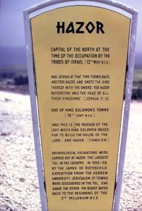 Historical marker outside Hazor.