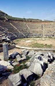 Philippi theater