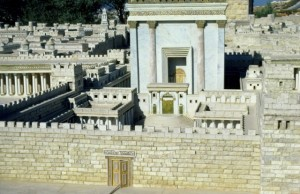 Herod's Temple, Jerusalem model city.