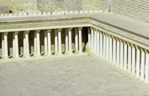Jerusalem, model city, Herod's Temple, court of the Gentiles.